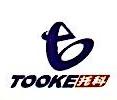 长沙恒鼎桩工机械配件有限公司 最新采购和商业信息