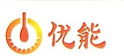 深圳市优能电源技术有限公司 最新采购和商业信息