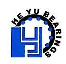 杭州禾昱轴承有限公司 最新采购和商业信息