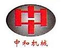赣州市中和机械有限责任公司 最新采购和商业信息