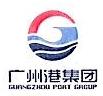 广州外轮理货有限公司 最新采购和商业信息