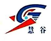 湘潭市慧谷科技有限公司 最新采购和商业信息