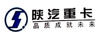 河南冠之杰汽车贸易有限公司 最新采购和商业信息
