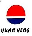 西安元亨品牌管理有限公司 最新采购和商业信息