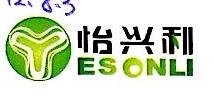 深圳市怡兴利纤维棉制品有限公司 最新采购和商业信息