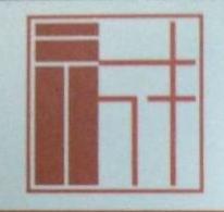 龙岩市新罗区精诚通财务管理有限公司