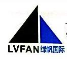 苏州绿帆国际货运代理有限公司 最新采购和商业信息