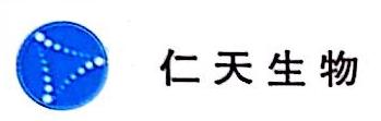 南京仁天生物科技有限公司