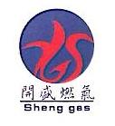 肇庆高新区开盛燃气投资有限公司 最新采购和商业信息