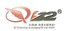 中山市格鲁曼电子科技有限公司 最新采购和商业信息