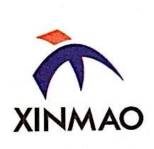 上海欣茂干燥剂有限公司