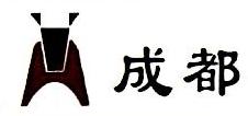 成都喜马科技发展有限公司 最新采购和商业信息