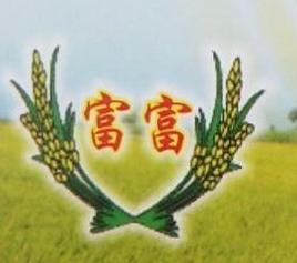 新兴县东成镇松生碾米厂 最新采购和商业信息