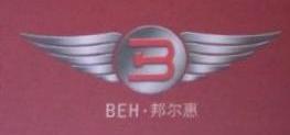 东莞市邦尔惠金属材料有限公司 最新采购和商业信息