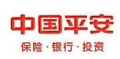 中国平安人寿保险股份有限公司山西分公司 最新采购和商业信息