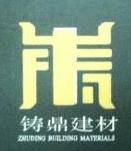 福州娅玛斯建材有限公司 最新采购和商业信息