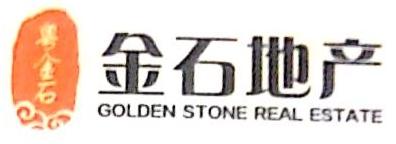 珠海金石房地产投资顾问有限公司 最新采购和商业信息