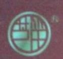 桂林越产地贸易有限公司