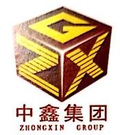 深圳市中鑫建筑装饰工程集团有限公司 最新采购和商业信息