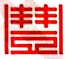 北京中通瑞丰投资管理有限公司 最新采购和商业信息
