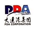 大连港实业有限公司 最新采购和商业信息