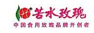 甘肃苦水玫瑰产业有限公司 最新采购和商业信息