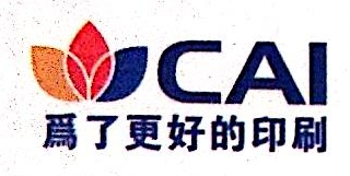 苏州三彩机械设备有限公司