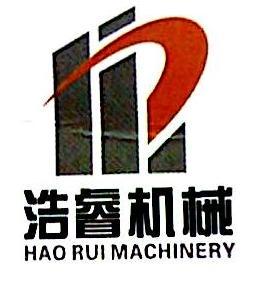 深圳市浩睿包装机械设备有限公司 最新采购和商业信息