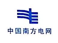 广西宏瑞工程咨询有限公司 最新采购和商业信息