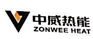 无锡中威热能设备有限公司 最新采购和商业信息