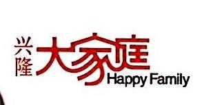 建昌兴隆大家庭购物中心有限公司 最新采购和商业信息