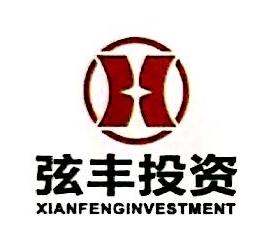 广州市弦丰投资管理有限公司 最新采购和商业信息