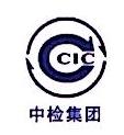 湖南中检汽车检测有限公司 最新采购和商业信息