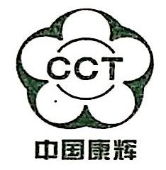 柳州龙城康辉国际旅行社有限公司 最新采购和商业信息