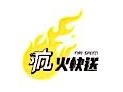 重庆淘创科技有限公司 最新采购和商业信息