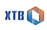 西安嘉恒典当有限公司 最新采购和商业信息