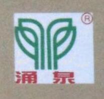 容县种子公司 最新采购和商业信息