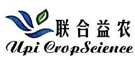 天津联合益农科技有限公司 最新采购和商业信息