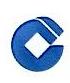 中国建设银行股份有限公司重庆市分行
