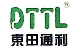 深圳市东田通利电业制品有限公司 最新采购和商业信息