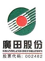南京广田柏森实业有限责任公司 最新采购和商业信息
