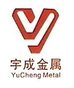 佛山市南海区国钧金属回收有限公司 最新采购和商业信息