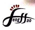 广州凤皓广告有限公司 最新采购和商业信息