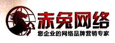 东莞市赤兔网络科技有限公司 最新采购和商业信息