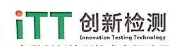 安徽创新检测技术有限公司 最新采购和商业信息