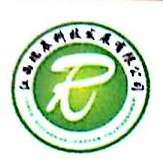 江西瑞辰科技发展有限公司 最新采购和商业信息