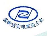上海浦东新区电气安装有限公司 最新采购和商业信息