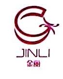 郑州福瑞珠宝有限公司 最新采购和商业信息