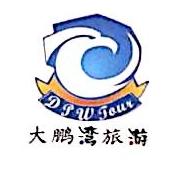 深圳市大鹏湾旅游发展有限公司 最新采购和商业信息