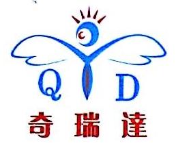深圳市瑞利尔电子科技有限公司 最新采购和商业信息